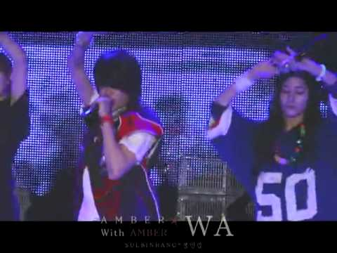 [fancam] 100211 Chocolate Love f(x) Amber Shingoo University