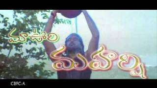 Maa Voori Maharshi Movie Trailer
