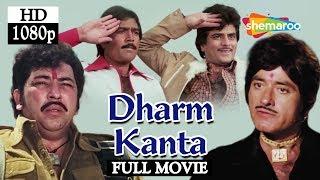 Dharam Kanta - Raaj Kumar - Rajesh Khanna - Jeetendra - Waheeda Rehman - 80\'s Hit  Hindi Full Movie