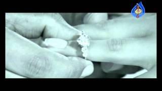 Ara Chethini Vadalani Song - Nuvvila Movie