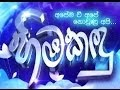 Himakandu Teledrama Theme Song