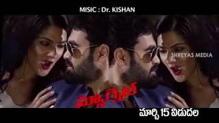 Magnet Movie Back to Back Trailers