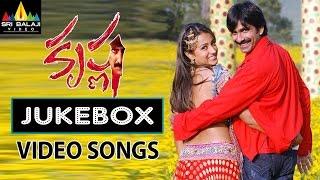Krishna Jukebox Video Songs