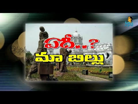 Women's Pension | Vanitha News Click