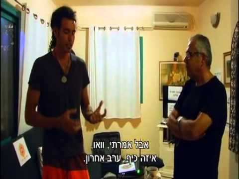 צום של שמונת הימים של ריי מאור הפראנה - חלק ג