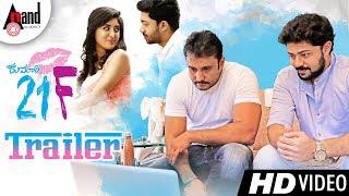 Kumari 21F Trailer Launch by Challenging Star Darshan | Pranam Devaraj | Nidhi | Sriman Vemula