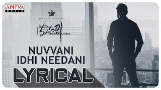 Nuvvani Idhi Needani Lyrical || Maharshi