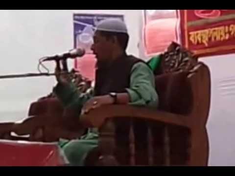 Maulana Jamir Uddin Rangunia.1