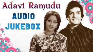 Adavi Ramudu Songs Jukebox