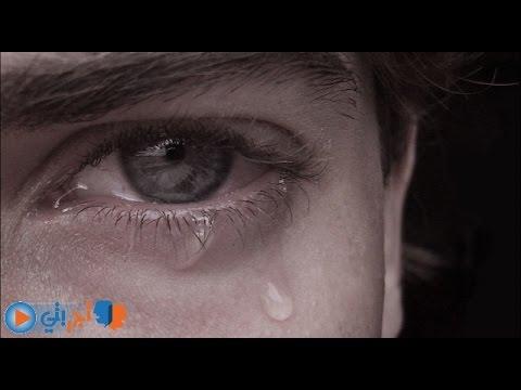 شاهد بالفيديو.. الأمراض التي يسببها الحزن