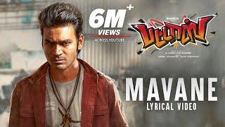 Mavane Lyrical Video  Pattas  Dhanush  Vivek - Mervin  Sathya Jyothi Films