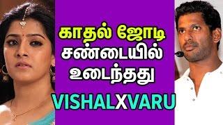Vishal & Varlakshmi Love Broken Because of Sarathkumar Kollywood News 27-09-2016 online Vishal & Varlakshmi Love Broken Because of Sarathkumar Red Pix TV Kollywood News