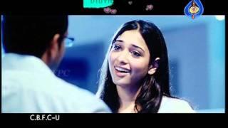 Priya Priyatama Movie Trailer 10
