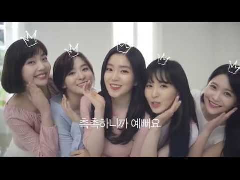 the SAEM 'Eco Soul Essence Cushion' CF
