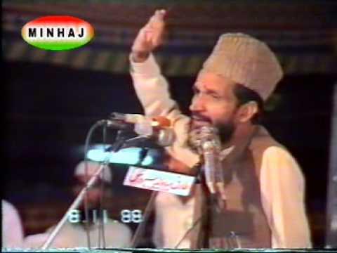 PUNJABI NAAT(Sohna Terey Nal Da)MUHAMMAD ALI ZAHOORI.BY  Naat E Habib