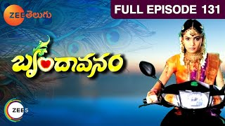 Brindavanam 02-12-2013 ( Dec-02) Zee Telugu TV Episode, Telugu Brindavanam 02-December-2013 Zee Telugutv  Serial