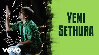 Yemi Sethura Video - Devudu Chesina Manushulu