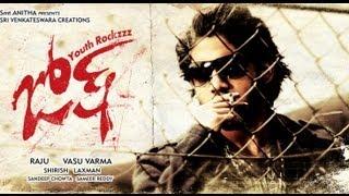 Josh  Telugu Movie Full Songs Jukebox |