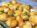 КАРТОФЕЛЬ В ДУХОВКЕ  по-простому, результат СУПЕР! (для начинающих).Baked potato