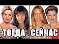 """ЧТО СТАЛО с актерами сериала """"ЗЕНА - КОРОЛЕВА ВОИНОВ""""?! ТОГДА и СЕЙЧАС"""