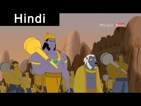 Episode 05 - Ramayana - Kids Animation / Cartoon Stories in Hindi