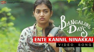 Bangalore Days : Ente kannil ninakkai