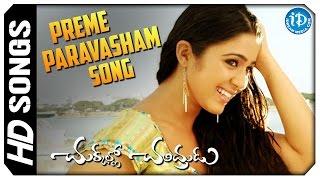 Preme Paravasham Song - Chukkallo Chandrudu