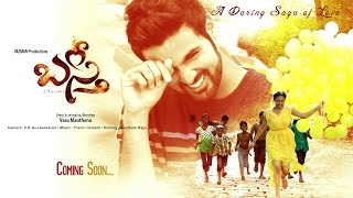Basthi Official Trailer