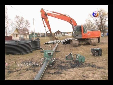 ВВиле около 600 домов обеспечат «голубым топливом»