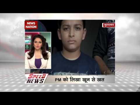 Speed@News 1PM: BJP National Council meeting: Uri terror attacks, 'Garib Kalyan' dominate day 1