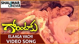 Elaaga Vachi Video Song - Gorintaku