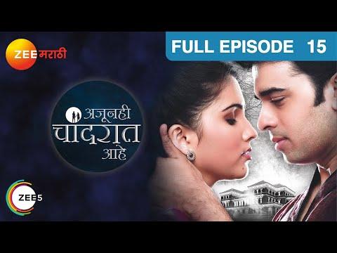 Ajoonhi Chaand Raat Aahe - Watch Full Episode 15 of 11th September 2012