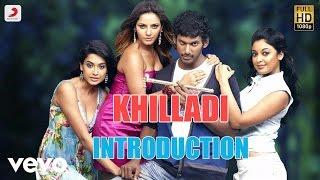 Khilladi - Introduction Telugu Lyric