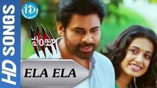 Ela Ela Video Song - Panjaa