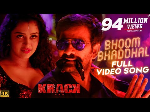 Bhoom Bhaddhal Full Video Song | #Krack | Raviteja, Apsara Rani | Gopichand Malineni | Thaman S