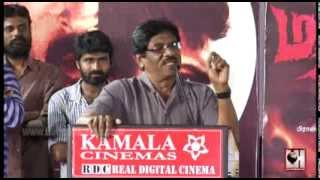 Ettuthikkum Madhayaanai Movie Audio Launch
