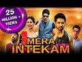 Mera Intekam (Aatadukundam Raa) 2019 New Released Full Hindi Dubbed Movie  Sushanth, Sonam Bajwa