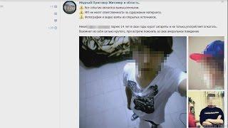 Модный приговор в Житомире попал под наблюдение милиции