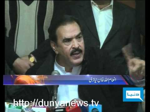 Dunya TV-28-12-2011-Inaam Ullah Khan Niazi's Resignation from PMLN