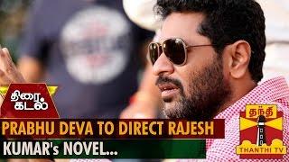 Watch Prabhu Deva To Direct Rajesh Kumar's Novel.. Red Pix tv Kollywood News 30/Jan/2015 online