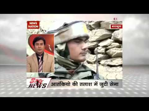 Speed News @4 on Oct 21: Search operations in Baramulla after info about movement of terrorists