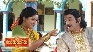 Paandurangadu Movie - Govindha Krishna Jai Video Song
