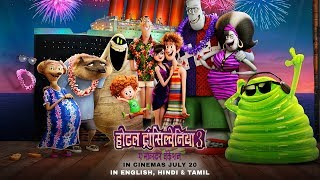 Hotel Transylvania 3 - International Hindi Trailer #2 | In Cinemas July 20
