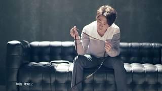 幸福的忘記 - 孫耀威