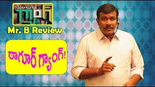 Gang Review  Suriya Telugu Movie Rating  Keerthi Suresh  Anirudh  Mr. B