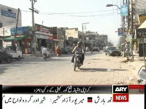 Crime in Pindi City voice over by Jahanzaib Ali .mpg