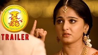 Size Zero Theatrical Trailer