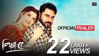 Piya Re Official Trailer | Soham | Srabanti | Abhimanyu Mukherjee | Jeet Gannguli