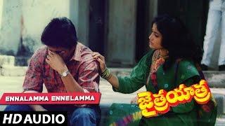 Jaithra Yathra - ENNALAMMA ENNELAMMA song Audio