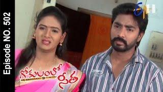 Gokulamlo Seetha 10-01-2016 | E tv Gokulamlo Seetha 10-01-2016 | Etv Telugu Serial Gokulamlo Seetha 10-January-2016 Episode